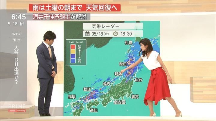 2018年05月18日酒井千佳の画像09枚目
