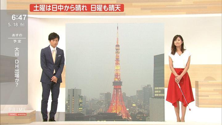 2018年05月18日酒井千佳の画像11枚目