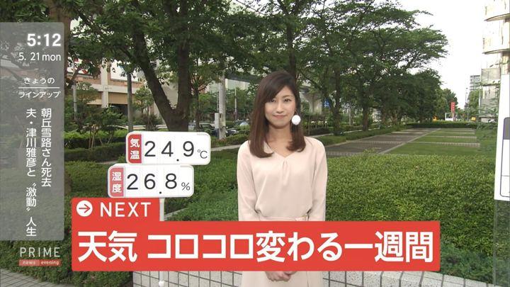 2018年05月21日酒井千佳の画像01枚目