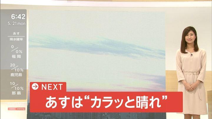 2018年05月21日酒井千佳の画像12枚目