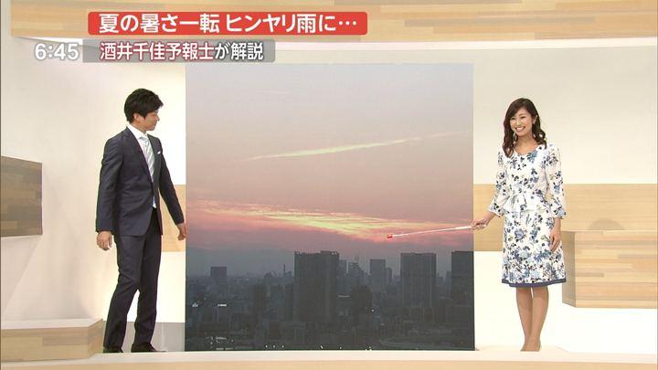 2018年05月22日酒井千佳の画像10枚目
