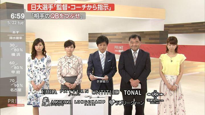 2018年05月22日酒井千佳の画像13枚目