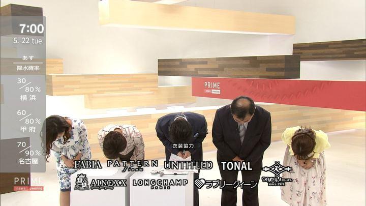 2018年05月22日酒井千佳の画像14枚目