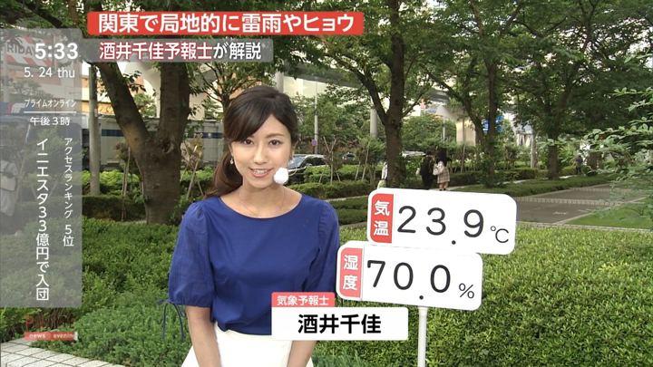 2018年05月24日酒井千佳の画像02枚目