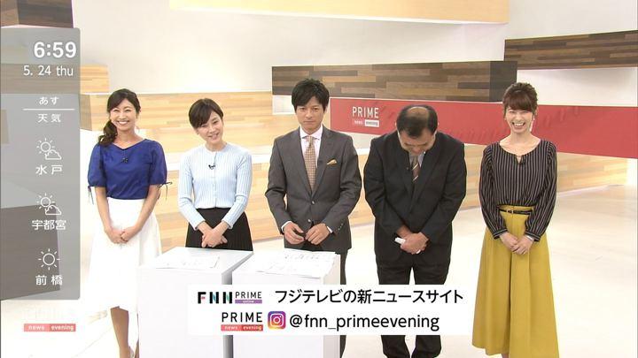 2018年05月24日酒井千佳の画像10枚目