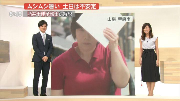 2018年05月25日酒井千佳の画像10枚目
