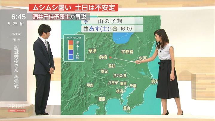 2018年05月25日酒井千佳の画像11枚目