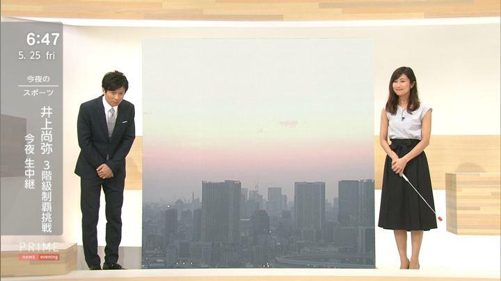 2018年05月25日酒井千佳の画像12枚目