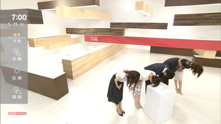 2018年05月25日酒井千佳の画像15枚目