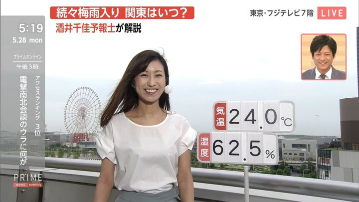 2018年05月28日酒井千佳の画像04枚目