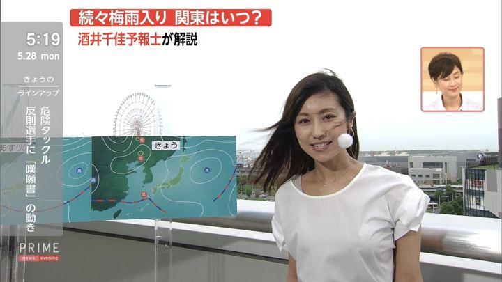 2018年05月28日酒井千佳の画像05枚目