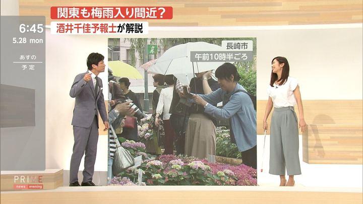 2018年05月28日酒井千佳の画像08枚目