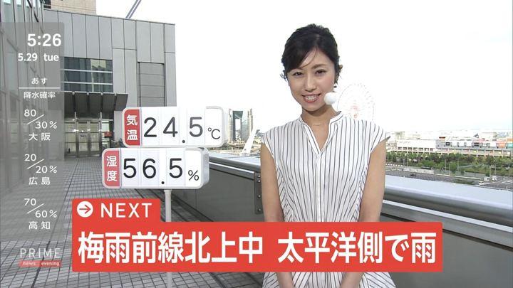 2018年05月29日酒井千佳の画像01枚目