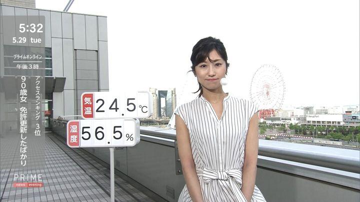 2018年05月29日酒井千佳の画像03枚目