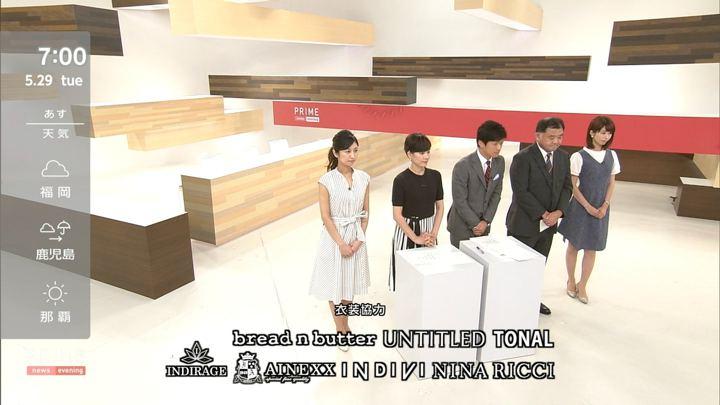 2018年05月29日酒井千佳の画像08枚目