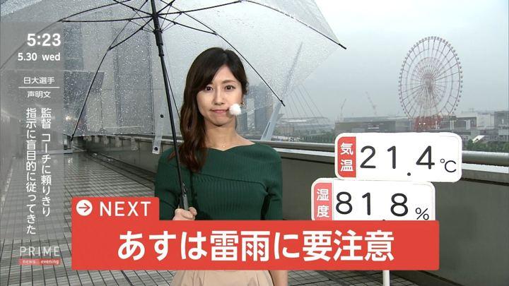 2018年05月30日酒井千佳の画像01枚目