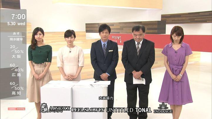 2018年05月30日酒井千佳の画像18枚目
