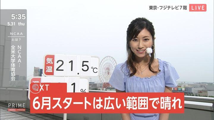 2018年05月31日酒井千佳の画像02枚目