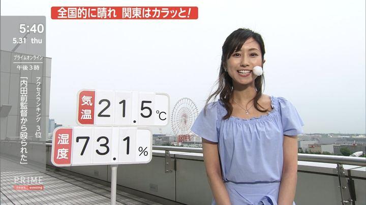 2018年05月31日酒井千佳の画像06枚目