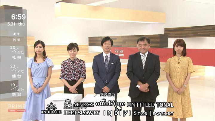 2018年05月31日酒井千佳の画像14枚目