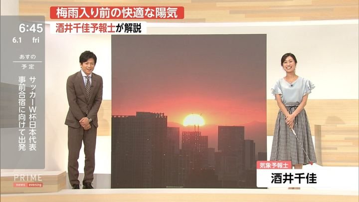 2018年06月01日酒井千佳の画像09枚目