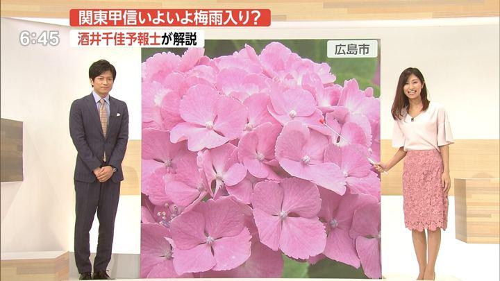 2018年06月05日酒井千佳の画像02枚目