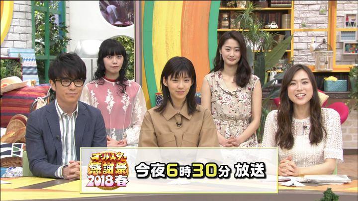 2018年03月31日笹川友里の画像04枚目
