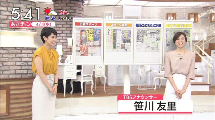2018年04月04日笹川友里の画像01枚目