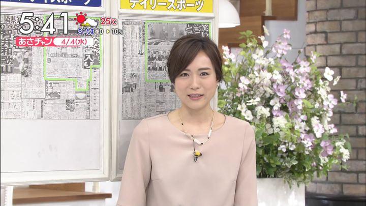 2018年04月04日笹川友里の画像04枚目