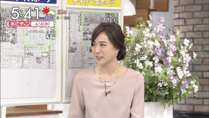 2018年04月04日笹川友里の画像05枚目