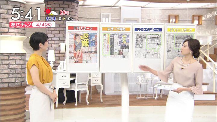 2018年04月04日笹川友里の画像06枚目