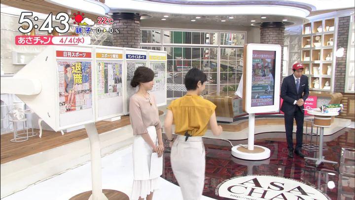 2018年04月04日笹川友里の画像09枚目
