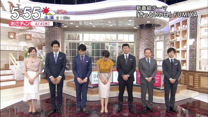 2018年04月04日笹川友里の画像10枚目