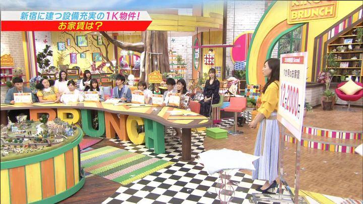 2018年04月07日笹川友里の画像13枚目