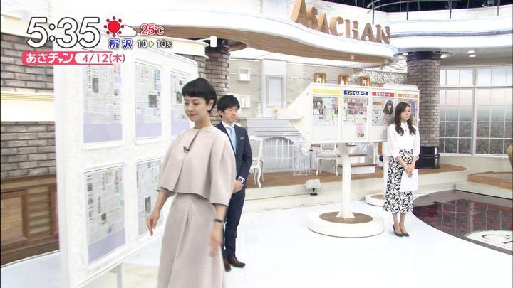 2018年04月12日笹川友里の画像01枚目