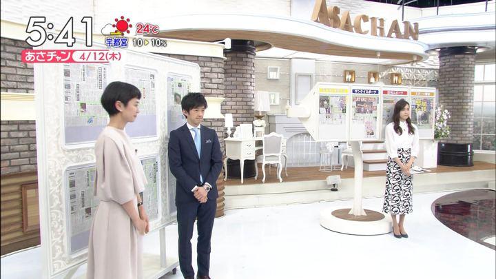 2018年04月12日笹川友里の画像02枚目