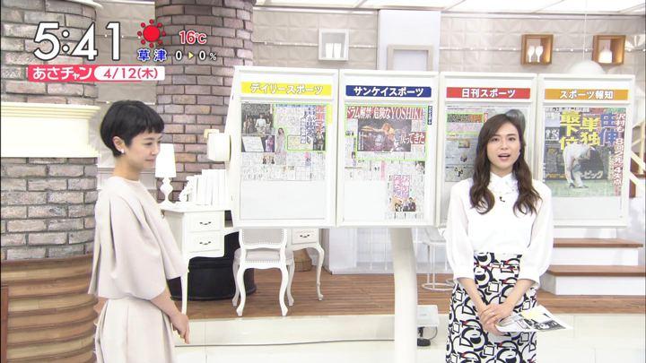 2018年04月12日笹川友里の画像03枚目