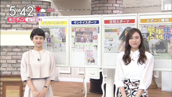 2018年04月12日笹川友里の画像07枚目