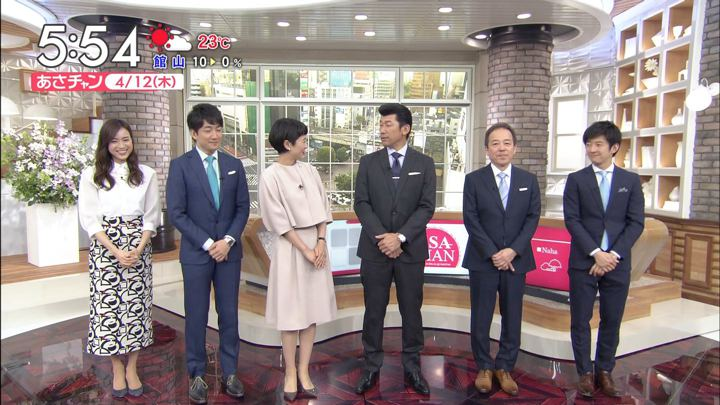 2018年04月12日笹川友里の画像09枚目