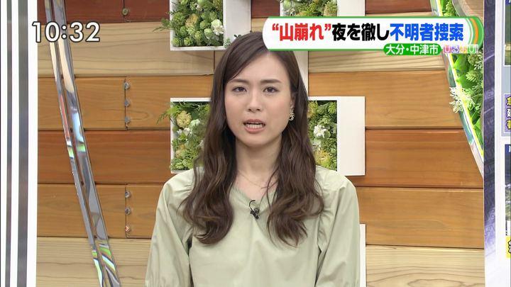 2018年04月12日笹川友里の画像17枚目