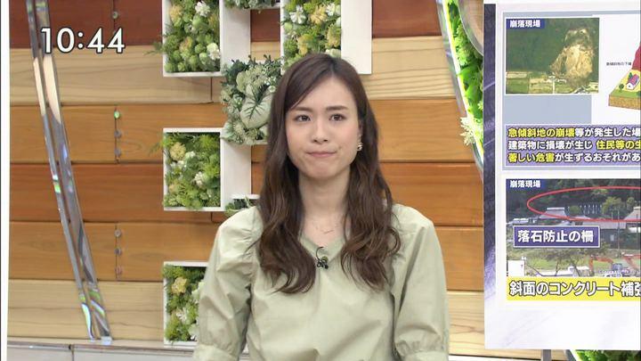 2018年04月12日笹川友里の画像24枚目