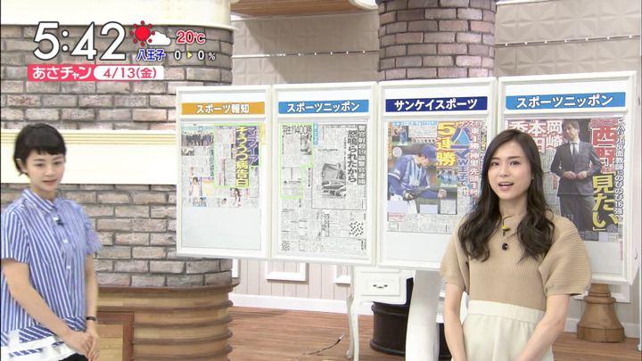 2018年04月13日笹川友里の画像03枚目