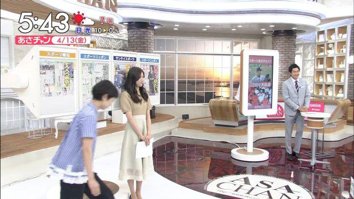 2018年04月13日笹川友里の画像06枚目
