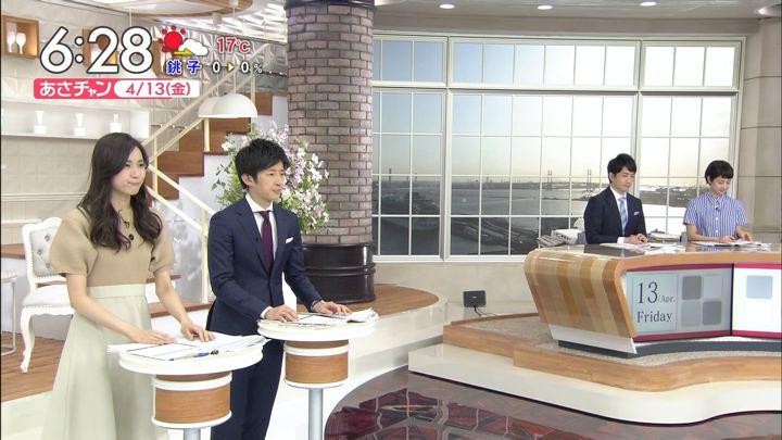 2018年04月13日笹川友里の画像08枚目