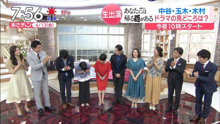 2018年04月13日笹川友里の画像11枚目