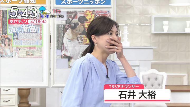 2018年04月18日笹川友里の画像13枚目