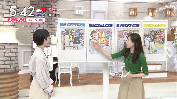 2018年04月19日笹川友里の画像04枚目