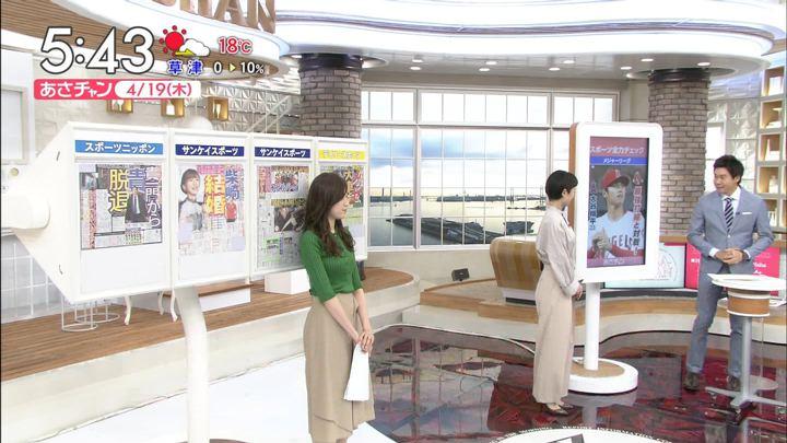 2018年04月19日笹川友里の画像07枚目