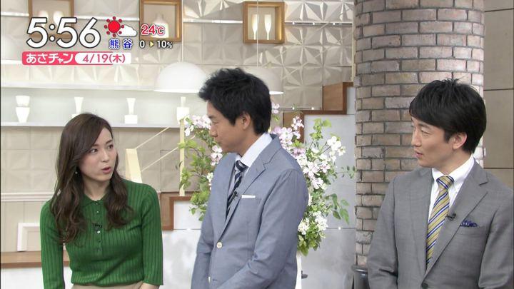 2018年04月19日笹川友里の画像09枚目