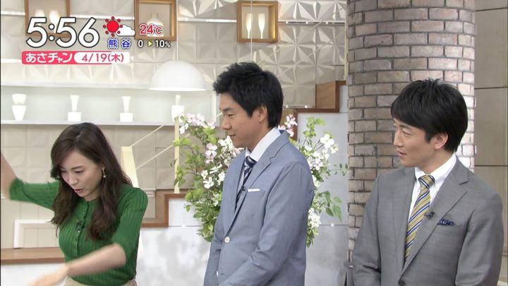 2018年04月19日笹川友里の画像10枚目